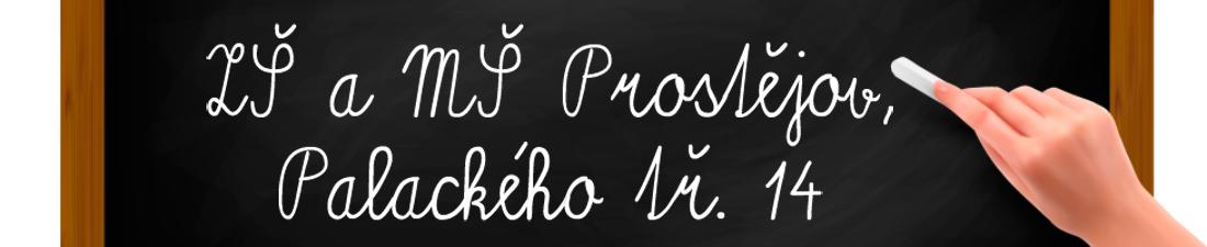 ZŠ a MŠ Prostějov, Palackého tř. 14